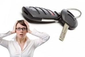 Danger of losing your car
